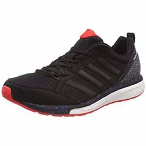 best sneakers c2dd8 4276b Las Adidas Adizero Tempo 9 son unas zapatillas ligeras, sensibles y rápidas  que te dan la cantidad justa de apoyo en el suelo.