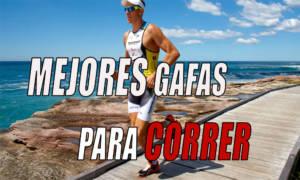 descuento hasta 60% costo moderado clásico 🥇Las 5 Mejores Gafas Deportivas Para Running | Top 5 de 2019