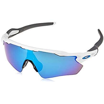 0c0edc415d Gafas para ciclismo blancas Oakley. Ideales para los más exigentes