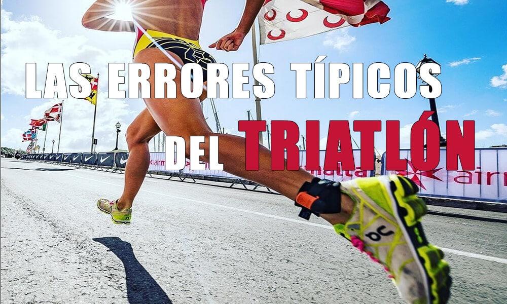 Las molestias más típicas del triatlón | Errores más comunes triatletas