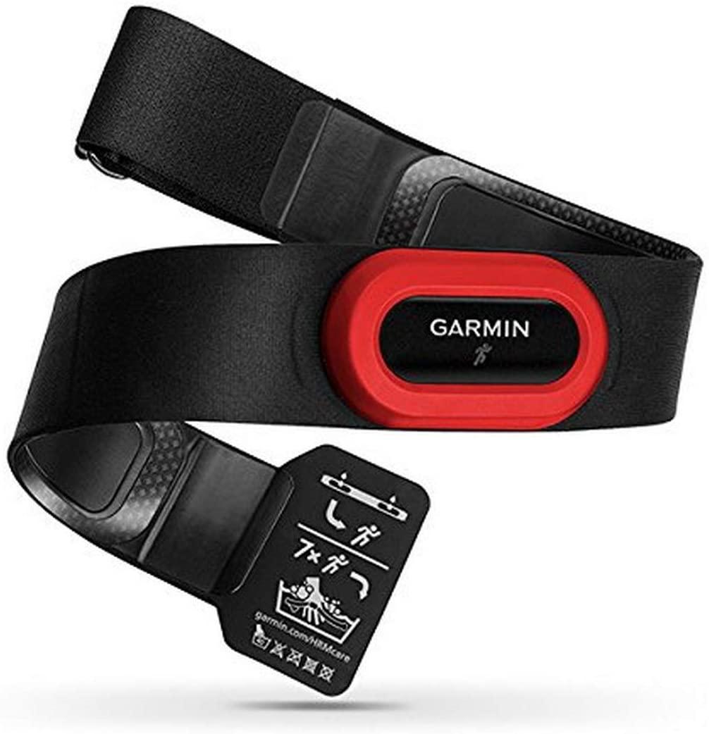 Monitor de frecuencia cardíaca – Garmin HRM-Run