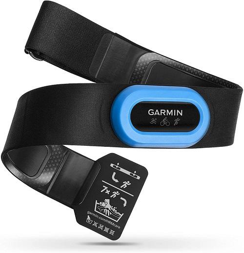 Banda pulsómetro Garmin HRM Tri